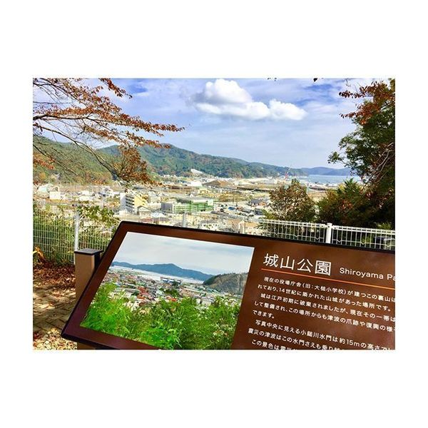 笑顔の架け橋Rainbowプロジェクト - Fast forward to 7 years! The place look so calm and peaceful as if no calamity happened in this area! According to Japan government, Kamaishi is one of...